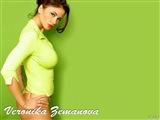 Veronika Zemanova