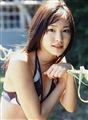 Yui Aragaki